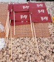 Wedding Flags 4